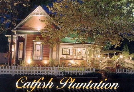 catfish plantation