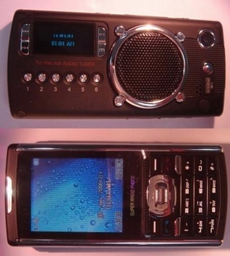 thunder super radio hi fi