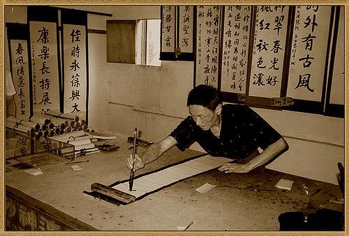 chinese man writing