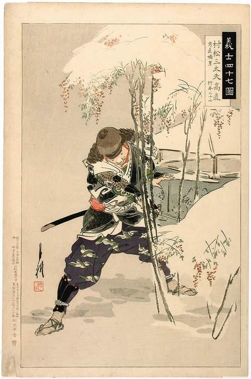 samurai quit their jobs02