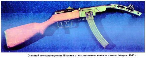 barrel rifle1