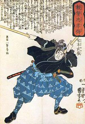 miyamoto musashi yoshioka school