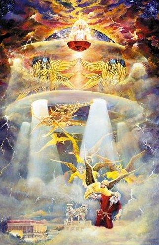 god theory1