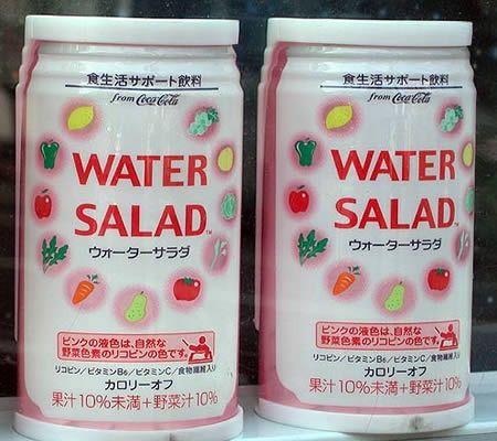 coca cola water salad