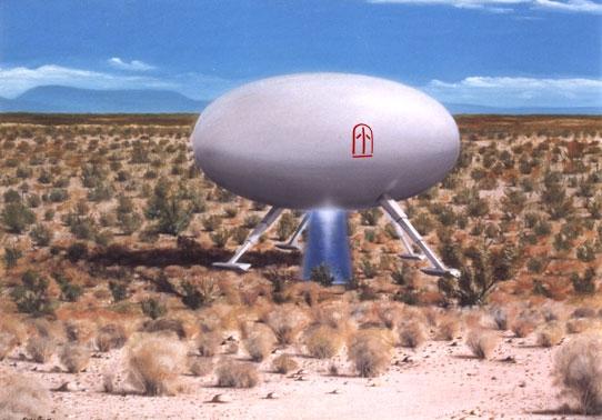 1964 in Socorro, New Mexico
