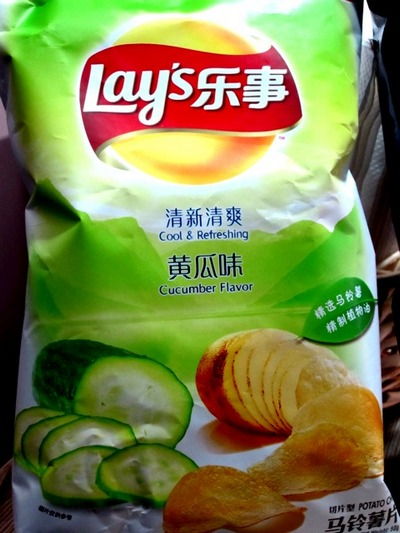 Cucumber Flavored Potato Chips