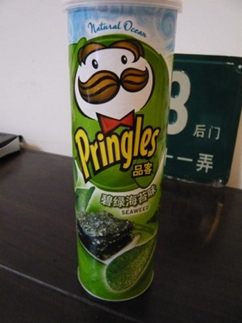 Seaweed Flavored Pringles