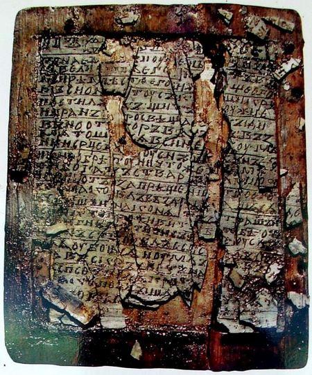 The Novgorod Codex