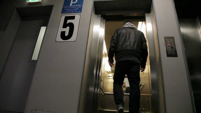 Elevator Killer