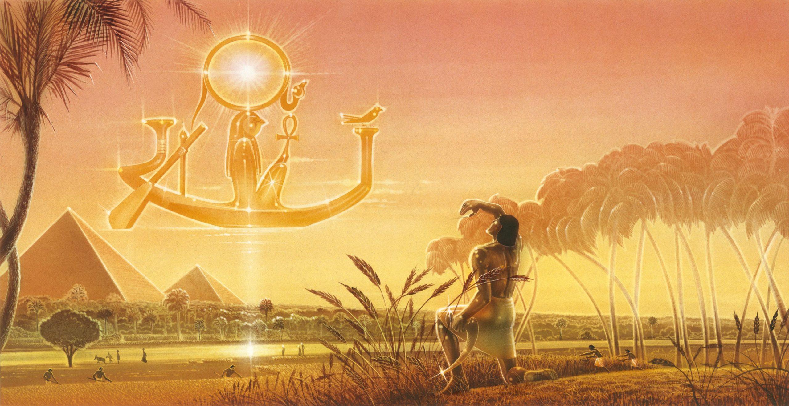 Sun Ra Book Of Information